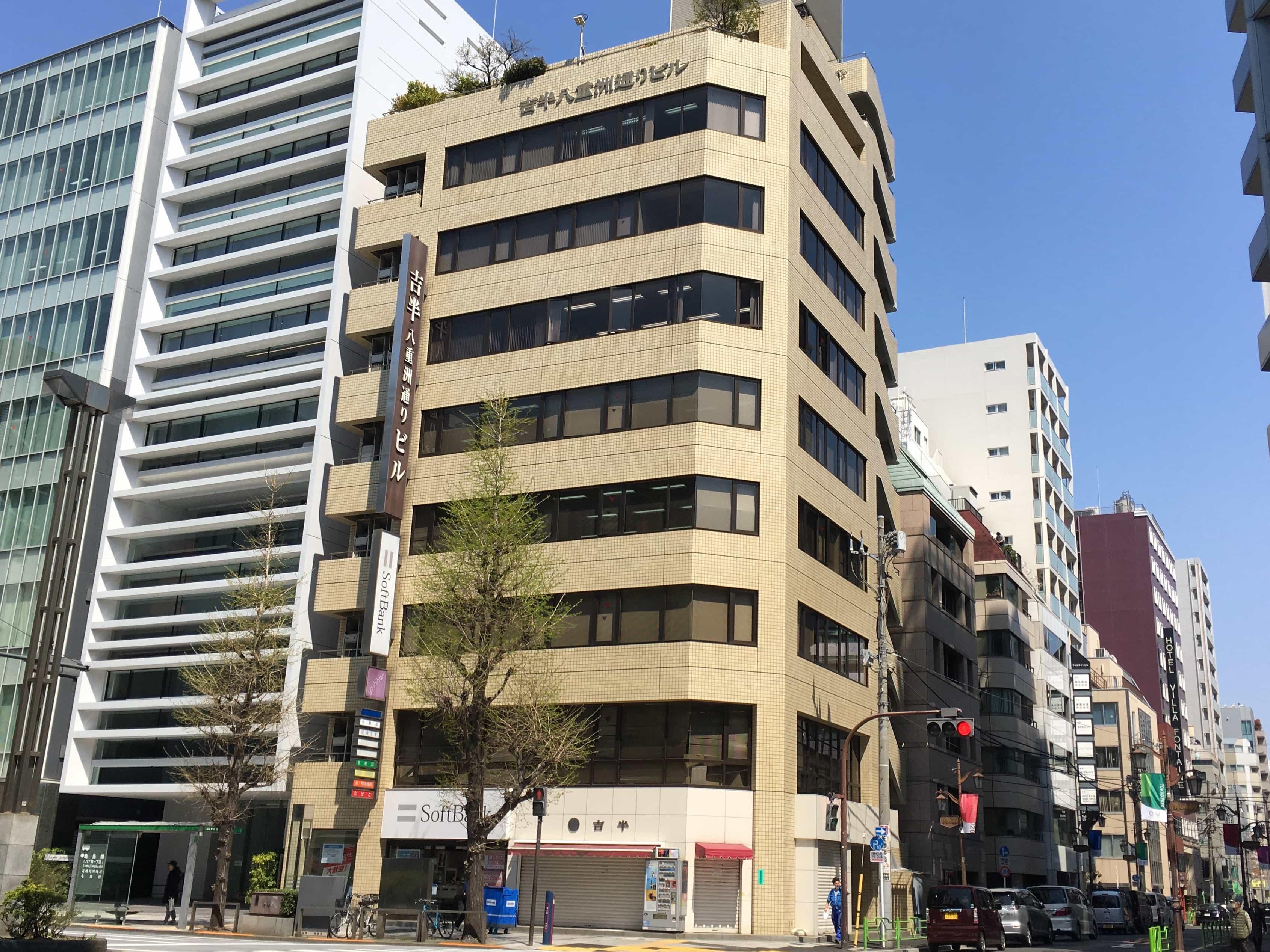 日本水理大阪本社
