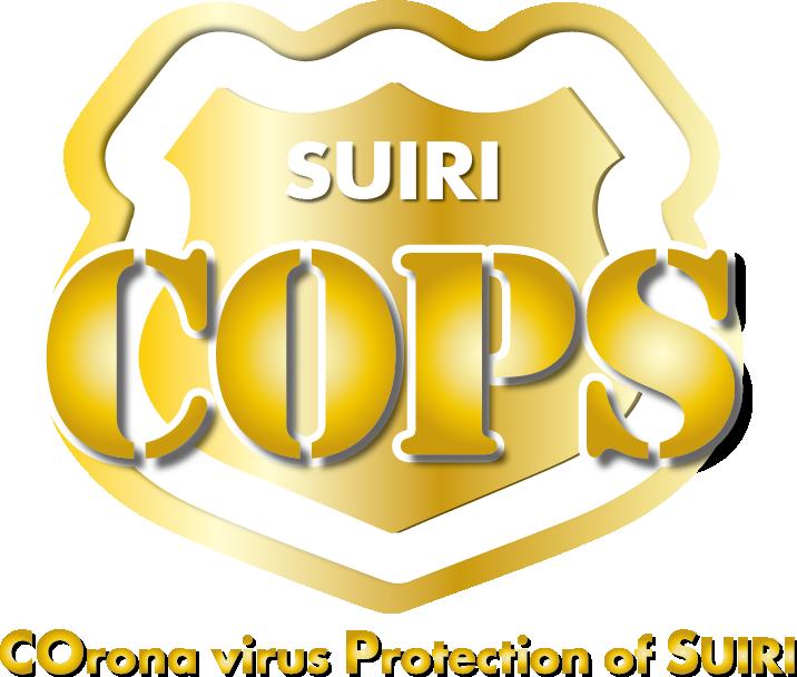 日本水理 COPS
